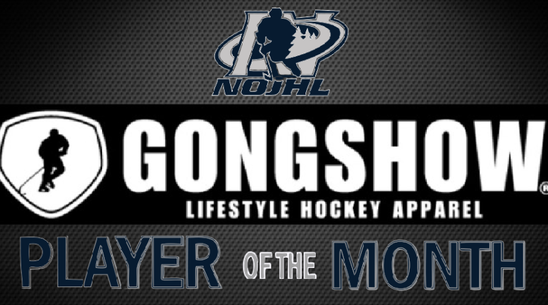 gongshow-player-of-the-month